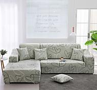 abordables -housse de canapé extensible en tissu super doux (vous obtiendrez 1 taie d'oreiller en cadeau gratuit)