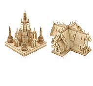 abordables -Puzzles 3D Puzzle Kit de Maquette Niches Mode Cathédrale du Pilar Enfants A Faire Soi-Même 1 pcs Classique Moderne contemporain Mode Enfant Adulte Garçon Fille Jouet Cadeau / Maquettes de Bois