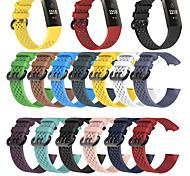 economico -Cinturino intelligente per Fitbit 1 pcs Chiusura moderna Silicone Sostituzione Custodia con cinturino a strappo per Carica Fitbit 4 L S