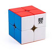 abordables -Ensemble de cubes de vitesse 1 pcs Cube magique Cube QI MoYu Sudoku Cube 2*2*2 Cubes Magiques Casse-tête Cube Type magnétique Soulagement de stress et l'anxiété Classique Enfants Adulte Jouet Cadeau