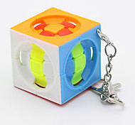 abordables -Ensemble de cubes de vitesse 1 pcs Cube magique Cube QI Zcube 3*3*3 Cubes Magiques Casse-tête Cube Porte-clés Facile à transporter Boule avec peluche Adultes Enfants Jouet Cadeau