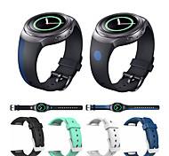 economico -Cinturino intelligente per Samsung Galaxy 1 pcs Cinturino sportivo Silicone Sostituzione Custodia con cinturino a strappo per Gear S2 Gear S2 Classic