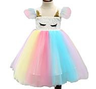 abordables -Licorne Robe Robe de demoiselle d'honneur Fille Cosplay de Film Robe trapèze Cosplay robe de vacances Fushia Robe Halloween Carnaval Mascarade Tulle Polyester