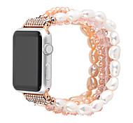 economico -Cinturino intelligente per Apple  iWatch 1 pcs Stile dei gioielli Ceramica Sostituzione Custodia con cinturino a strappo per Apple Watch Serie SE / 6/5/4/3/2/1 38 millimetri 40 mm 42 millimetri 44mm