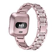 abordables -1 pièces Bracelet de Montre  pour Fitbit Conception de bijoux Acier Inoxydable Sangle de Poignet pour Fitbit Versa Fitbi Versa Lite fitbit versa 2