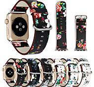 economico -Cinturino intelligente per Apple  iWatch 1 pcs Cinturino sportivo Chiusura classica Di similpelle trapuntata Silicone Sostituzione Custodia con cinturino a strappo per Apple Watch Serie SE