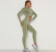 abordables -Ensemble de vêtements de yoga coupe slim sans couture pour femmes Ensemble d'entraînement assorti taille haute 2 pièces
