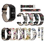 economico -Cinturino intelligente per Fitbit 1 pcs Cinturino sportivo Vera pelle Sostituzione Custodia con cinturino a strappo per Fitbit Charge 3 Carica Fitbit 4