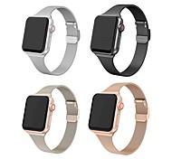 economico -Cinturino intelligente per Apple  iWatch 1 pcs Chiusura moderna Acciaio inossidabile Sostituzione Custodia con cinturino a strappo per Apple Watch Serie SE / 6/5/4/3/2/1