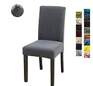 abordables -Housse de chaise Couleur Pleine / Moderne Relief Polyester Literie