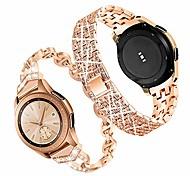 economico -compatibile per orologio galaxy cinturino da 42 mm, cinturino sostitutivo in metallo da donna bling da 20 mm in acciaio inossidabile per orologio samsung galaxy 42 mm / attivo / attivo2 40 mm 44 mm (2