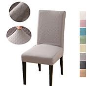 abordables -1 pièce housses de chaise de salle à manger lavables amovibles extensibles de couleur unie, housse de protection de chaise de salle à manger jacquard diamant haute extensibilité pour hôtel, banquet,