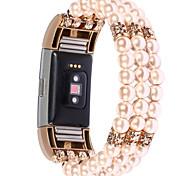 economico -Cinturino intelligente per Fitbit 1 pcs Stile dei gioielli PC Sostituzione Custodia con cinturino a strappo per Carica Fitbit3 Carica Fitbit2