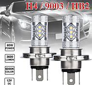 abordables -2 pcs 80w H4 16smd 6500k 7000k lumière blanche ampoule LED pour phare de voiture antibrouillard DC12 24V
