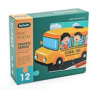 abordables -12 pcs Bus Puzzle Jouet Educatif Cadeau Adorable Interaction parent-enfant Papier carton Enfant Jouet Cadeau