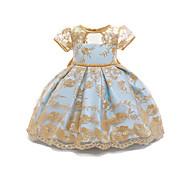 abordables -robe tutu en or pour filles