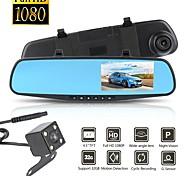 abordables -1080p Nouveau design / Enregistrement automatique de démarrage DVR de voiture 140 Degrés Grand angle 4.3 pouce TFT / LTPS / LCD Dash Cam avec Vision nocturne / G-Sensor / Enregistrement en Boucle