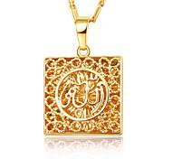 economico -collana pendente placcato oro amazon ebay fonte ciondolo allah musulmano cava