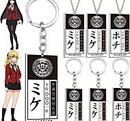 abordables -Kakegurui collier porte-clés, jabami yumeko suzui ryota charmes porte-clés saotome meari pendentif anime cosplay bijoux