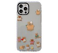 economico -telefono Custodia Per Apple Per retro iPhone 12 Pro Max 11 SE 2020 X XR XS Max 8 7 6 Portatile Resistente agli urti A prova di sporco Animali TPU
