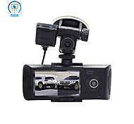 economico -1080p hd car dvr camera dual lens gps camera dash cam retrovisore videoregistratore dashcam car dvr
