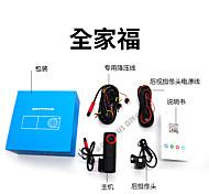 economico -mini collegamento wifi nascosto ad alta definizione del registratore di guida di vendita a caldo transfrontaliero che inverte la fabbrica di immagini una consegna di goccia