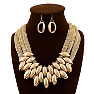 مجموعات مجوهرات فينتيج