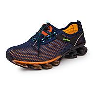 Erkekler Atletik Ayakkabılar...