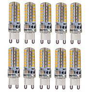 رخيصةأون -HKV 10pcs 3 W أضواء LED Bi Pin 300-350 lm G9 T 48 الخرز LED SMD 2835 ضد الماء ديكور أبيض دافئ أبيض كول أبيض طبيعي 220-240 V 110-130 V / 10 قطع / بنفايات
