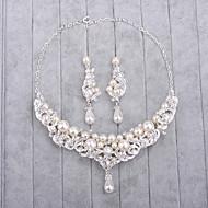 رخيصةأون -للمرأة لؤلؤ تقليدي / حجر الراين مجموعة مجوهرات - تتضمن فضي من أجل زفاف