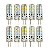 رخيصةأون -HKV 10pcs 2 W أضواء LED Bi Pin 100-200 lm G4 T 24 الخرز LED SMD 3014 أبيض دافئ أبيض كول 220-240 V 12 V / 10 قطع / بنفايات