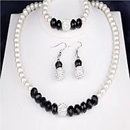 povoljno -Žene Kubični Zirconia Komplet nakita dame Klasik Biseri Naušnice Jewelry Obala Za Vjenčanje Dar