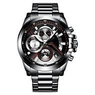 رخيصةأون -CADISEN رجالي ساعة المعصم كوارتز ستانلس ستيل أسود / الأبيض 30 m مقاوم للماء رزنامه ساعة التوقف مماثل موضة - أسود أسود / أبيض سنتان عمر البطارية / قضية