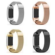 Urrem for Fitbit Charge 2 Fitbit Milanesisk rem Metal / Rustfrit stål Håndledsrem