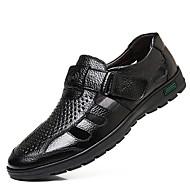 Erkek Sandaletleri
