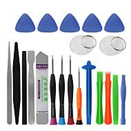 أدوات تصليح & قطع غيار