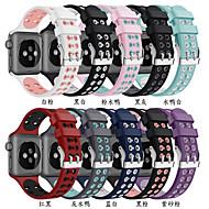 Ремешок для часов для Серия Apple Watch 5/4/3/2/1 / Apple Watch Series 4 Apple Спортивный ремешок силиконовый Повязка на запястье