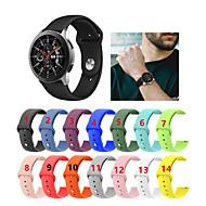 siliconen sport polsband polsband riem voor Samsung Galaxy horloge 46 mm / versnelling s3 frontier / versnelling s3 classic