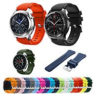 economico -Cinturino sportivo in silicone 22mm per orologio Samsung Galaxy 46mm gear s3 frontier / classic