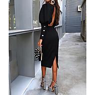 فستان نسائي ثوب ضيق أنيق بدون ظهر طول الركبة لون سادة
