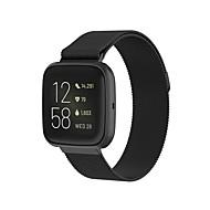 cheap -Watch Band for Fitbit Versa / Fitbit Versa Lite / Fitbit  Versa 2 Fitbit Milanese Loop Stainless Steel Wrist Strap