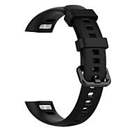 Ремешок для часов для ЧЕСТЬ 4 / HONOR Band 5 Huawei Спортивный ремешок силиконовый Повязка на запястье