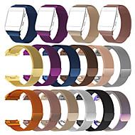 economico -Cinturino per orologio  per Fitbit ionic Fitbit Cinturino a maglia milanese Acciaio inossidabile Custodia con cinturino a strappo