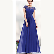 cheap -A-Line Jewel Neck Long Length Polyester Bridesmaid Dress with Ruching