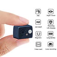 1080p hd мини-камера 2 МП обнаружение движения пир-камера ночного видения dvr видеокамера спортивная маленькая камера dv-видео индукционная камера человеческого тела
