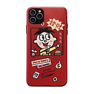 billige -silke telefon taske til apple iphone 11 ultra-tynd bagomslag tegneseriebeskyttende tpu passer til iphone 7 / iphone 8