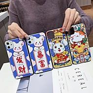 billige -Etui Til Apple iPhone 11 / iPhone 11 Pro / iPhone 11 Pro Max Ultratyndt / Mønster Bagcover Ord / sætning / Dyr / Tegneserie PC