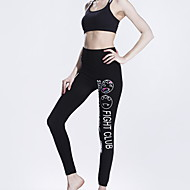 זול -בגדי ריקוד נשים Temel צועד - דפוס, דפוס מותן בינוני שחור M