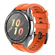저렴한 -시계 밴드 용 화웨이 시계 GT2 46mm Huawei 스포츠 밴드 실리콘 손목 스트랩