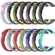 저렴한 -시계 밴드 용 TicWatch C2 TicWatch 스포츠 밴드 실리콘 손목 스트랩